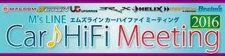 mcm16_top_image.jpg